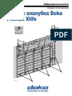 Doka ru