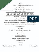 THATHUVA-THARISANI.pdf