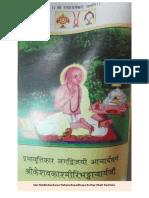 Shri Nimbhakacharya Mahamohopadhyaya    KESHAV BHAT KASHMIRI