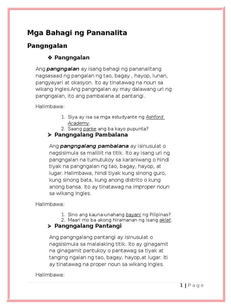 """bahagi ng isang thesis 401k likes, 1,182 comments - jose_liwanag (@jose_liwanag) on instagram: """"isang malaking bahagi ng kabataan ko sa tuwing ikaw ang pinaguusapan pagibig lang ang namumutawi""""."""