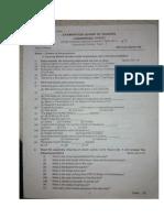 Jharkhand Boe 2016 Paper 3