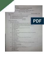 Jharkhand Boe 2016 Paper 2