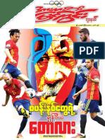 Sport View Journal Vol 5 No 23.pdf