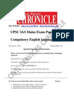 IAS Mains Paper Essay 2014