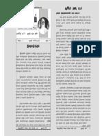2005-aug.pdf