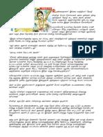 Sarithira kathaikal 8 writters.pdf