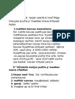 id.docx