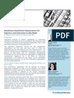 c_125Mandatory Classification Requirements.pdf
