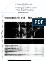 Pali English Thai chanting book-1.pdf