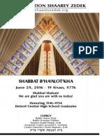 June 25, 2016 Shabbat Card