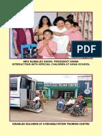 Army Welfare Schemes - En