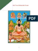 Sri+PotulurSri+Potuluri+Veera+Brahmendra+Swamii+Veera+Brahmendra+Swami