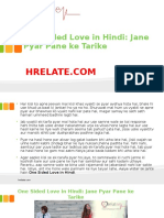 One Sided Love in Hindi