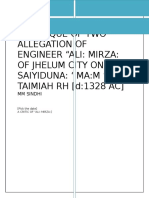 """A CRITIQUE OF TWO ALLEGATION OF ENGINEER """"ALI"""