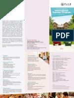 Poster of 2015 Summer Program Sun Yat-sen University (1) (1)