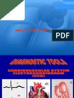 Ecg Diagnostic Tools