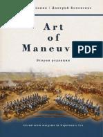 Art_of_Maneuver_2ed.pdf