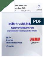 5 - Junichi Sato(YAMAHA)_26 TOCPA_Japan_19 May 2016_Eng-Upgr