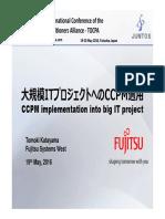 1 - Tomoki Katayama 26 TOCPA Japan 19 May 2016 Eng-upgr