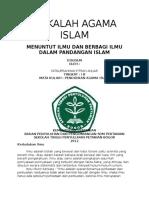 Mencari Dan Berbagi Ilmu Dalam Pandangan Islam