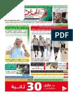 3506-7dafc.pdf