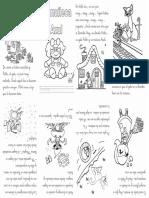 LA_MUÑECA_AZUL.pdf
