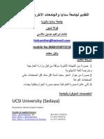 1جامعة سدايا ماليزيا PDF