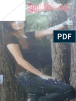Wasath Kumariya 07 (Lankaelibrary.blogspot.com)