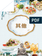 menu 933