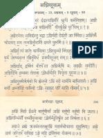 Agni Suktam MP