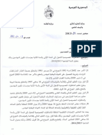 2013-2014-circu23.pdf