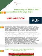 Single Parenting in Hindi