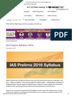 IAS Prelims Syllabus 2016_ Tips for IAS Prelims @Byjus