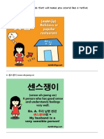 7 Korean words that will make you sound like a native.pdf