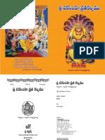 Sri Satyanarayana Vratham
