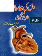 Dil_Ki_Bimarian_Aur_Jadeed_Science.pdf