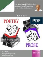 Ug 2 Yr Eng Common Book