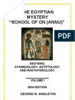"Ancient Egyptian Mystery ""School of On (Annu ofe God)"" _Download Version_Text_2004 Ed"