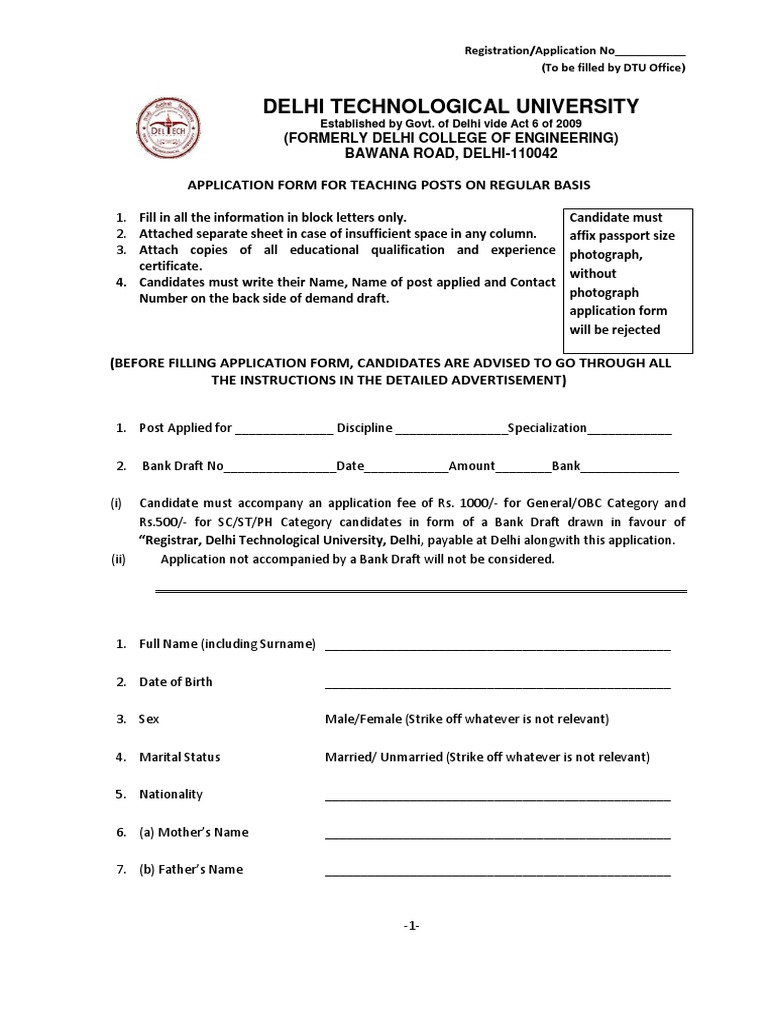 thesis submission form dtu