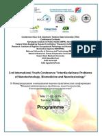 Prosp Scientific Prog 21-22-05 14