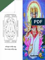 gayathri cover