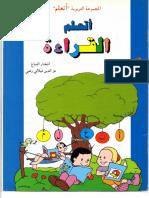aa Aprendo a Leer en ARB.pdf