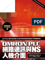 OMRON PLC網路通訊與NS人機介面 CS1 PLC NETWORK & NS PROGRAMABLE TERMINAL
