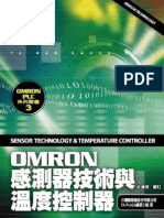 OMRON感測器技術與溫度控制器 SENSOR TECHNOLOGY & TEMPERATURE CONTROLLER