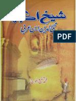 Shaykh Akbar Ibn Arabi Biography