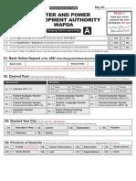 Wapda Education Form