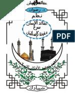 Nadhom Tauhid Versi Hisi 2015.doc