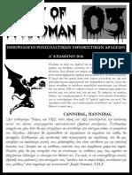 DIARY OF A MADMAN Ημερολόγιο Ριζοσπαστικών Εθνικιστικών Δράσεων (Νο 3)
