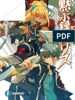 Mokushiroku Arisu Volumen 3