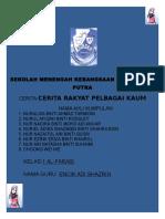 COVER FOLIO 1.docx